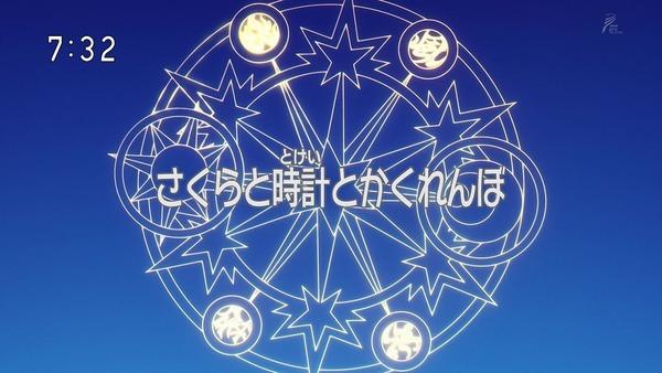 「カードキャプターさくら クリアカード編」8話 (5)
