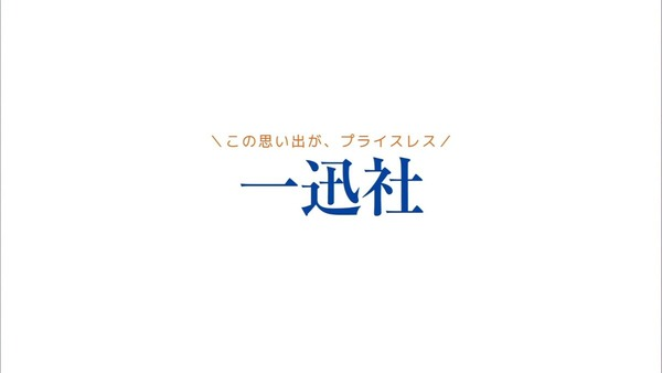 ゆるゆり さん☆ハイ (2)