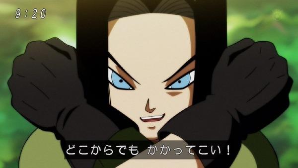 「ドラゴンボール超」119話 (25)