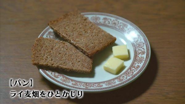 「孤独のグルメ Season8」7話感想 (70)
