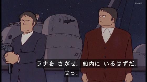 「未来少年コナン」8話感想 (39)
