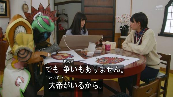 「仮面ライダーゴースト」22話感想 (8)