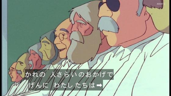 「未来少年コナン」第5話感想 (39)