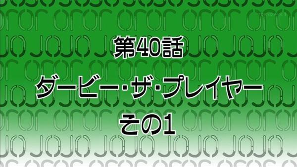 ジョジョの奇妙な冒険 エジプト編 (47)