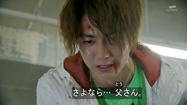 仮面ライダードライブ (48)