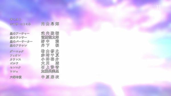 「FateApocrypha」6話 (63)