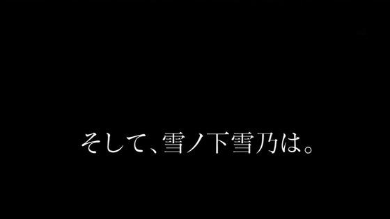 俺ガイル (63)