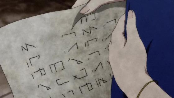 「リゼロ」40話感想 (28)