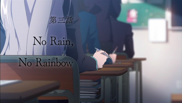 「色づく世界の明日から」2話感想 (55)
