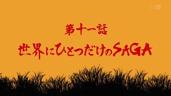 「ゾンビランドサガ」11話感想 (3)