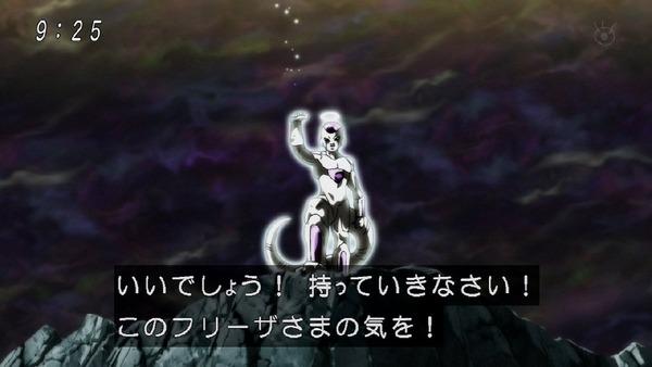 「ドラゴンボール超」109話 (29)