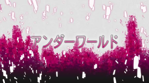「ソードアート・オンライン アリシゼーション」1話感想 (31)