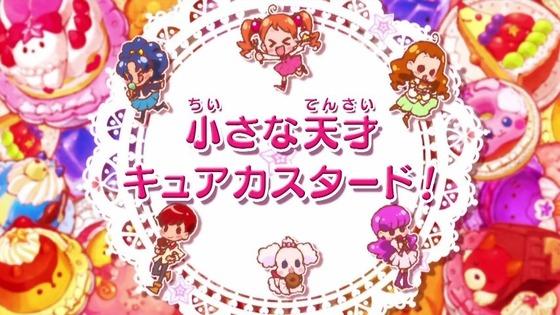 「キラキラ☆プリキュアアラモード」2話 (5)
