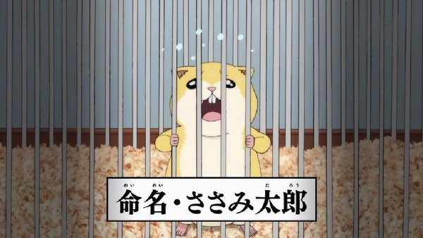 「斉木楠雄のΨ難」2期 5話 (45)