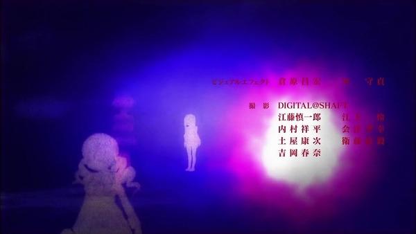 「まどか☆マギカ」3話感想 (189)