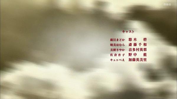 「まどか☆マギカ」5話感想 (91)