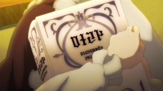 「魔女の旅々」第1話感想 画像  (1)