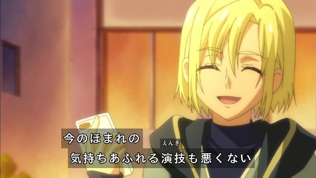 「HUGっと!プリキュア」8話 (64)