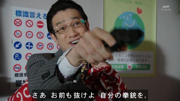 仮面ライダードライブ (23)