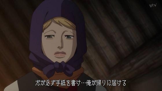 「ゴールデンカムイ」36話感想(3期 12話 最終回) (98)