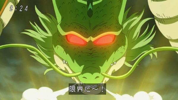 「ドラゴンボール超」 (46)