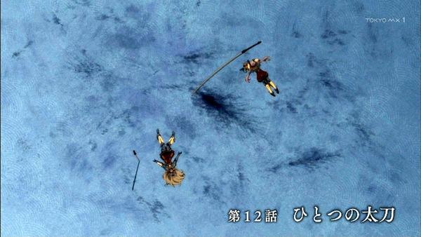 「刀使ノ巫女」12話 (6)