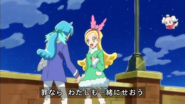 「キラキラ☆プリキュアアラモード」41話 (59)