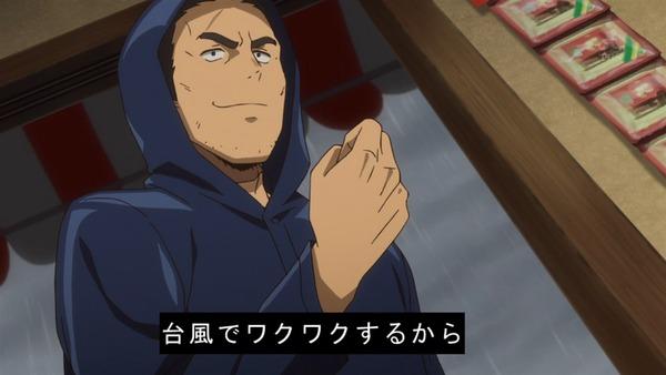 「だがしかし2」2話 (21)