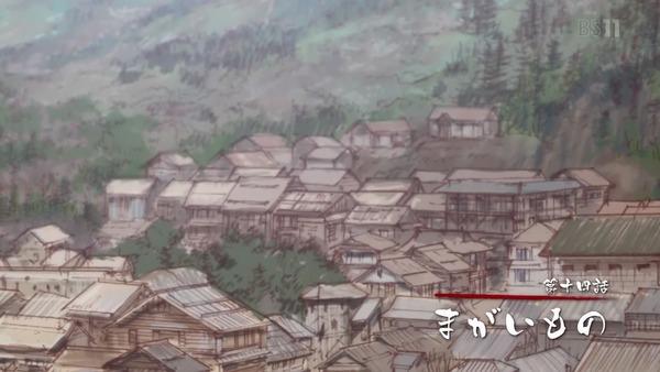 「ゴールデンカムイ」14話(2期 2話)感想 (30)