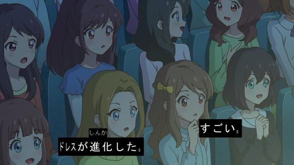 「アイカツスターズ!」第86話 (96)