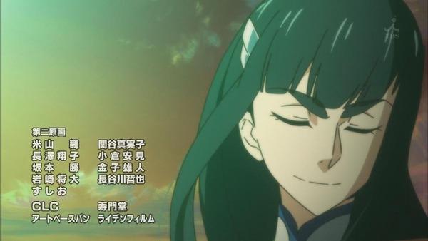 「キルラキル」第7話感想  (89)
