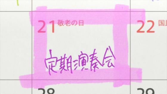 「SSSS.DYNAZENON ダイナゼノン」第1話感想 (23)