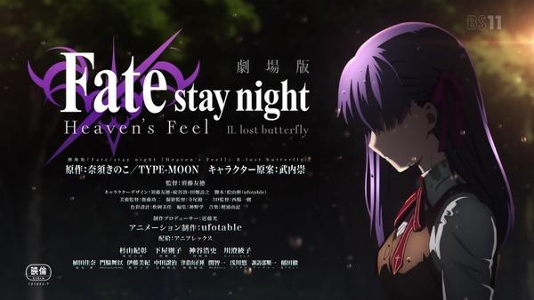 劇場版「Fatestay night [Heaven's Feel] I (255)
