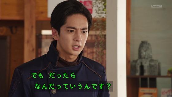 「仮面ライダーセイバー」第4話感想  (56)
