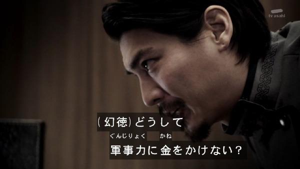 「仮面ライダービルド」28話 (16)