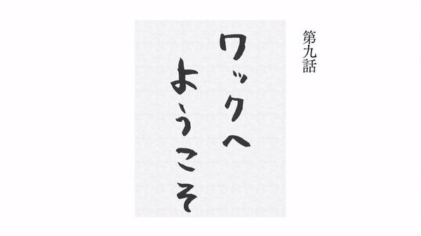「田中くんはいつもけだるげ」9話感想 (5)