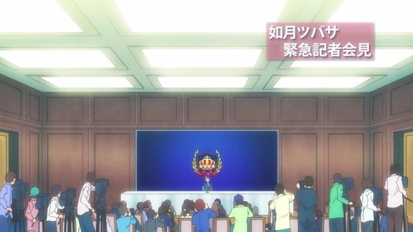 「アイカツスターズ!」第62話 (14)