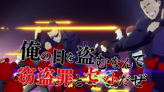 「ヒプノシスマイク」第1話感想 画像 (63)