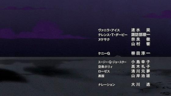 ジョジョの奇妙な冒険 (46)