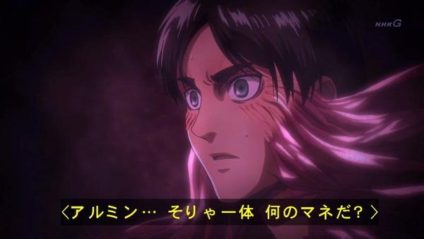 「進撃の巨人」52話感想 (14)