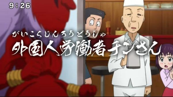 「ゲゲゲの鬼太郎」6期 83話感想  (1)