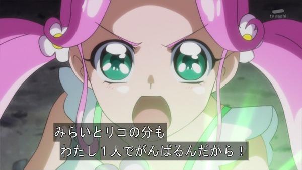 「魔法つかいプリキュア!」第25話 (43)