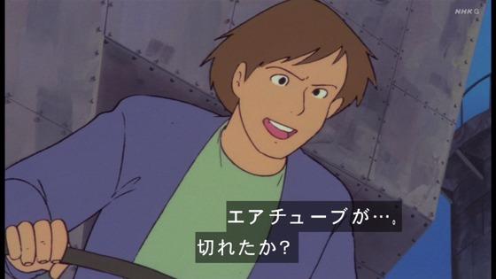 「未来少年コナン」第10話感想  (50)
