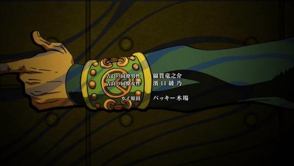 「ジョジョの奇妙な冒険」 (46)