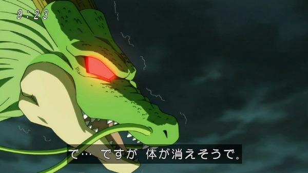 「ドラゴンボール超」 (43)
