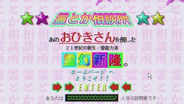 「モブサイコ100」2期 2話感想 (114)