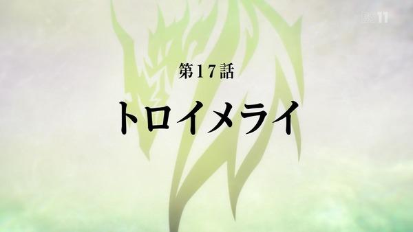 「FateApocrypha」17話 (60)