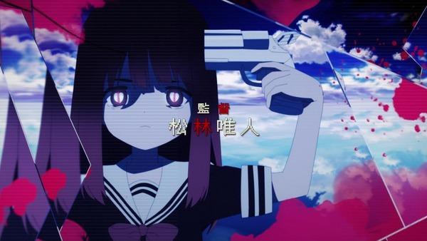 「魔法少女サイト」第1話 (5)