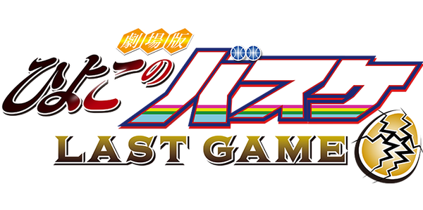 logo_newfilm