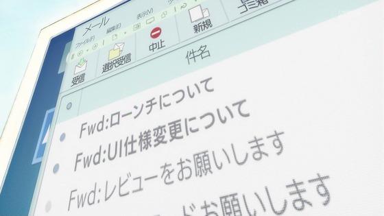 「小林さんちのメイドラゴンS」2期 4話感想 (11)